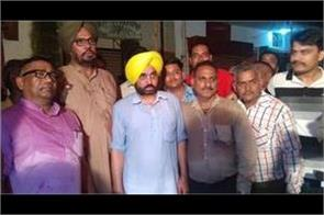 punjab government fails in election promises bhagwant mann