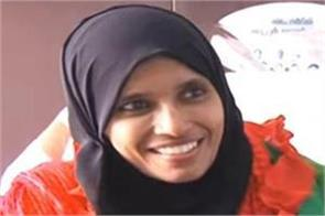 kerala has broken tradition for the first time haj committee created a woman