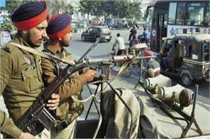 independence day security agencies punjab haryana high alert