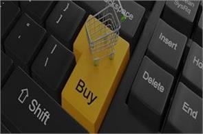 e commerce industry needs soft touch regulation expert