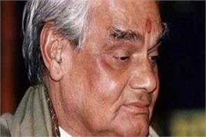 7 days mourning for vajpayee death