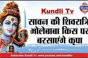 kundli tv kismat junction