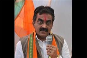 bjp will create fourth state government rakesh singh