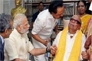 karunanidhi was the big players of politics