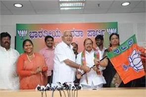 many congress leaders will join bjp yeddyurappa