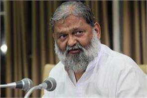 anil vij says rahul gandhi is doing anti india campaignin abroad
