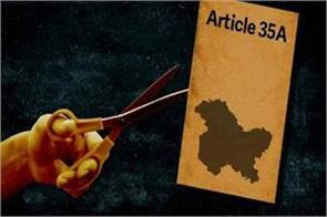 bjp leader s support for upholding article 35a