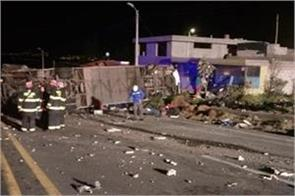 bus accident in ecuador 23 deaths and 11 wounded
