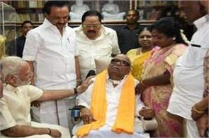 president and prime minister expressed condolence over karunanidhi s demise