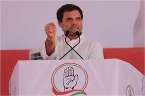 rahul will not get any exterior ticket in jaipur