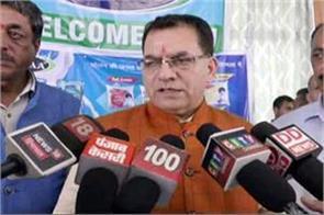 education minister gave advice to mukesh agnihotri