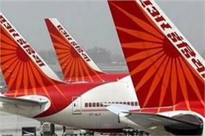 air india has not yet given the employees the last month s salary
