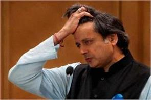 sunanda case police handed over documents to tharoor