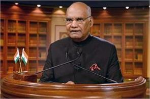 president kovind will address the nation on the eve of independence day