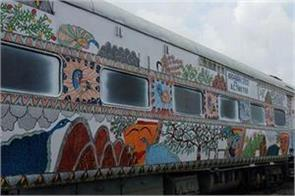 bihar contact with madhubani painting reached kranti train delhi