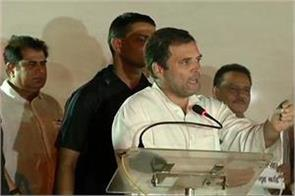 muzaffarpur kand rahul a smart target at the center weak in the country