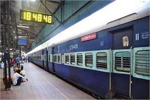 more than 300 trains to north railway will change soon