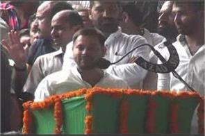 tejshwi yadav reached at haryana kaithal
