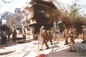 naroda gam case cd of riots will be shown in sit court