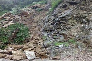 landslides occur in hilly areas due to heavy rain
