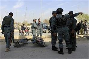 hours of fighting ended in kabul after terrorists killed
