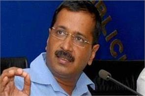 kejriwal announces to bring services to home from september 10