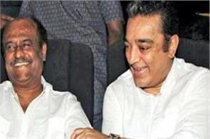 rajinikanth and kamal haasan will fill the vacuum of tamil politics