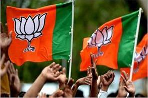 bjp leaders clash over ticket