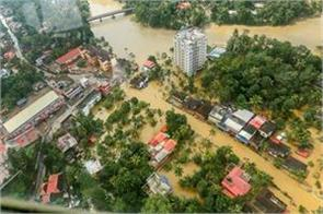 there is no provision to declare any disaster a  national calamity  center