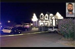 punjabi youth shot dead in canada