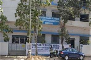 bengaluru s college citing hygiene stopping the beard
