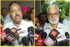 meeting failed between haryana roadways employees and the government
