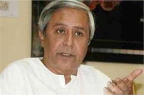 rajya sabha supports jdu in deputy speaker not bjp bjd
