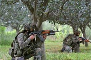 four suspects arrested in kashmir terror camps