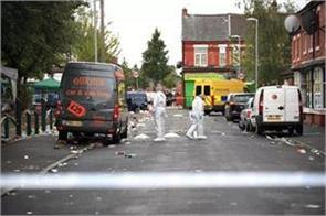 firing on people celebrating street in the uk 10 wounded