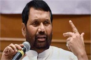 paswan s lajpa will deliver support to dalit supporters of modi government