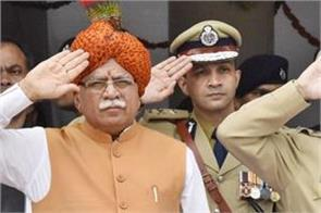 national flag hoist by ministers program on independence day order issued