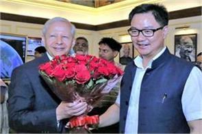 us ambassador meets rijiju discuss terrorism and internal security