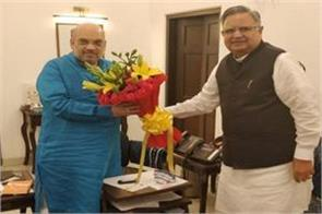 delhi cm of chhattisgarh meets with bjp president amit shah