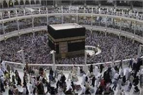 more than 1 28 lakh indians reach saudi arabia for haj