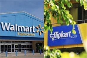 competition commission seal on flipkart walmart deals