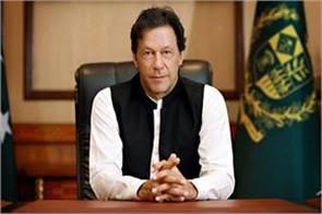 giving three months time to work imran