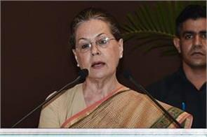 sonia is fighting with division and hatred forces sonia