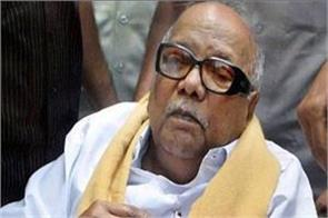 karunanidhi s funeral will be done with state honor the union home ministry