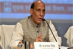 nrc should not be politics this issue of national interest rajnath