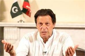 pak election commission notified imran khan s victory over two seats