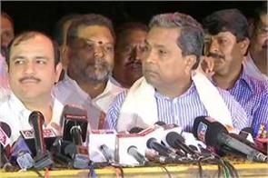 jds and congress in karnataka bjp thought of themselves siddaramaiah