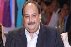 charge sheet filed against choksi in the case of cheating in bangalore