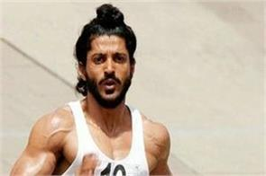 milkha singh told farhan akhtar in school textbook