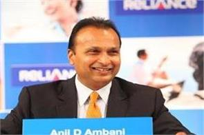 5 000 crore defamation case made on the national herald by anil ambani